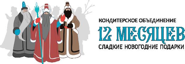 12месяцев-подарки.рф/katalog-tovarov/tekstil