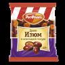 Драже Изюм в шоколадной глазури 125 гр РотФронт