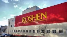 """Закрытие фабрики """"Roshen"""" в России"""